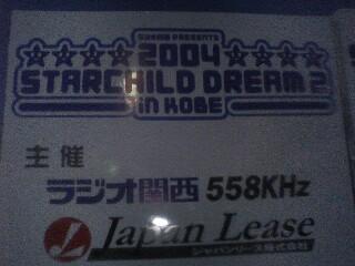 SCD2004.jpg