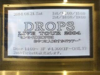 drops_tour1.jpg