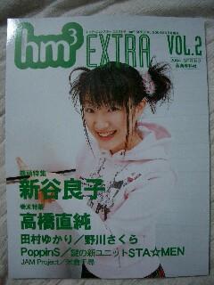 hm3_Ex2.jpg