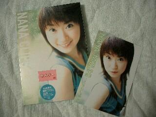nana_clips2.jpg