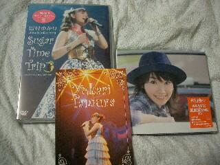 nanoha_nakanohito.jpg