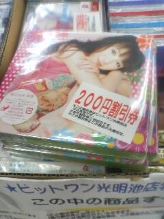 rakuen_yama.jpg
