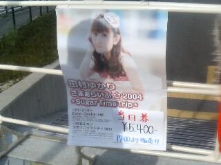 sugar_time_trip_osaka.jpg