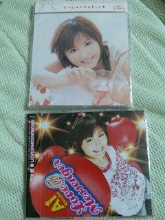 Aipon_cd