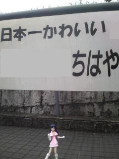 Chihaya0225