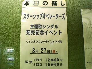 kotoko_sso