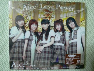 Love_power