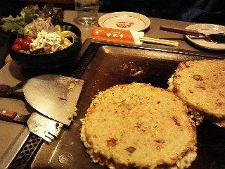 yukariyaki